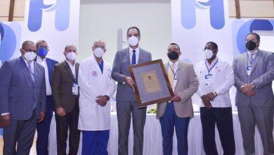 Photo of Reconocen al Dr. Santiago Hazim durante X Jornada Científica del Hospital Ney Arias Lora